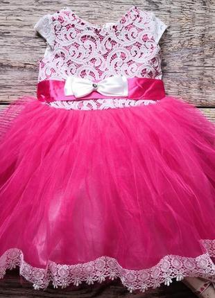 Потрясающе красивое бальное платье