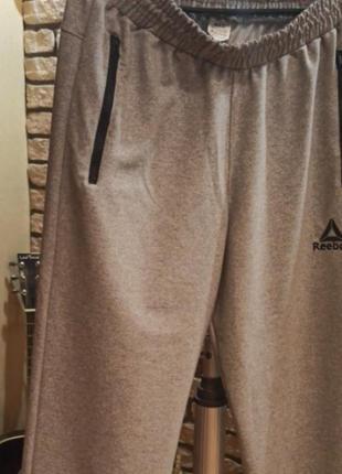 Брюки штаны спортивные трикотажные