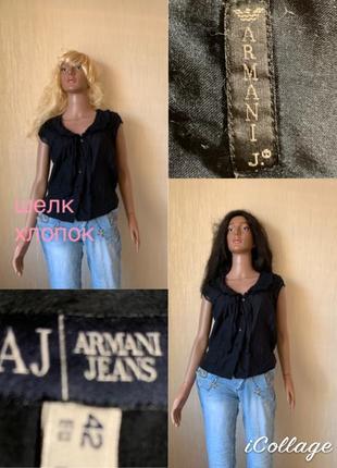 Шелковая блуза шелк натуральный хлопок armani оригинал