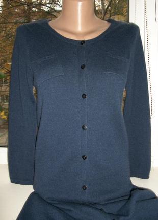 Кашемировое платье кофта кардиган kookai , 100% кашемир,xs, s,m.