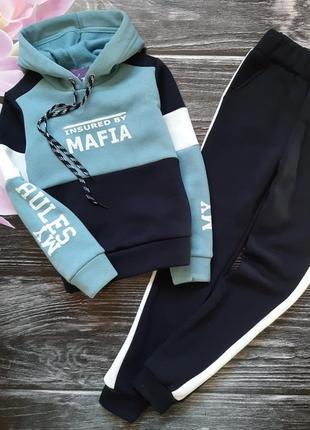 Спортивный костюм mafia