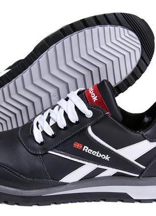 Мужские зимние кожаные кроссовки anser reebok black (реплика)