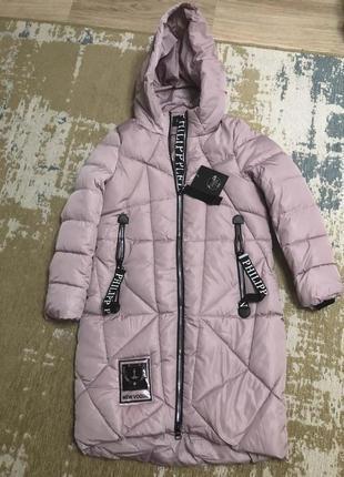Теплое пудровое пальто с капюшоном, новое!