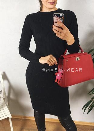 Базовое теплое вязаное платье