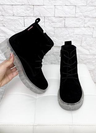 Рр 36-40 осень (зима) натуральный замш люксовые ботинки