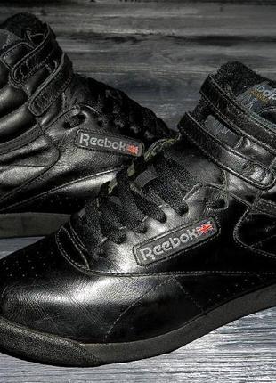 Reebok freestyle ! оригинальные, стильные, кожаные невероятно крутые кроссовки
