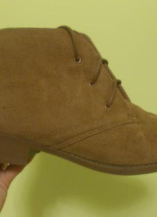 Супер замшевые ботинки atmosphere