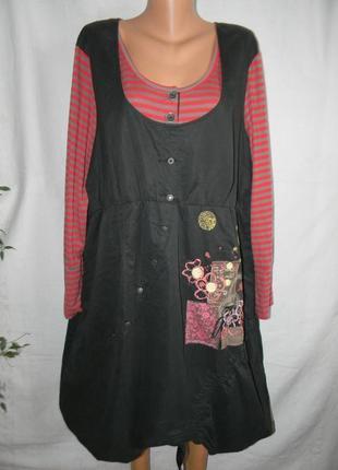 Теплое оригинальное платье франция