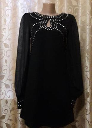 🌺👗🌺красивое женское платье atmosphere🔥🔥🔥