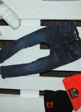 Круті завужені джинси denim ріст 104