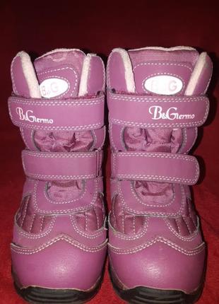 B&g ботинки сапоги