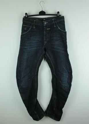 Оригинальные крутые джинсы g-star raw riley loose tapered