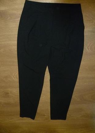 Зауженные брюки от pieces