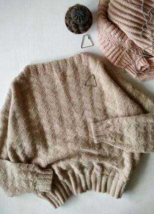 Бежевый карамельный  свободный оверсайз свитер  с объемными рукавами