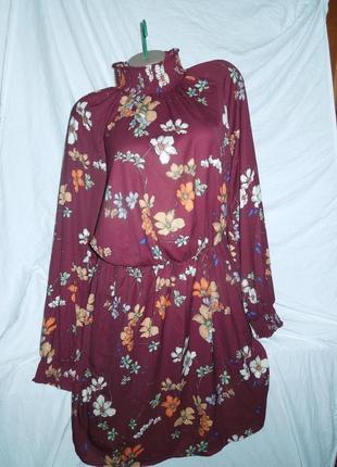 Дивовижна сукня rainbow collection
