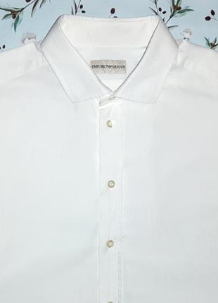 Брендовая белая рубашка emporio armani , размер 54 - 56, большой размер