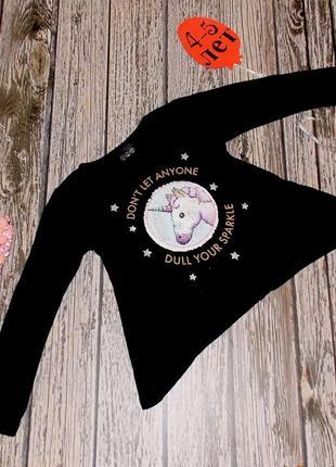 Фирменный реглан-туника primark с рисунком-перевертышем для девочки 4-5 лет, 104-110 см