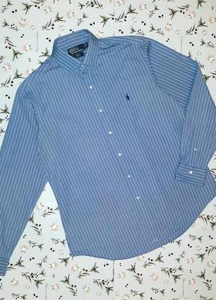 Фирменная рубашка в полоску ralph lauren, размер 50 - 52, большой размер