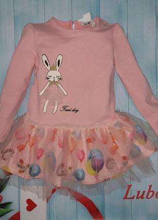 """Нежное 💕красивое 💕 платье """"зайка"""" для маленьких принцесс 95%котон 5%еластан"""