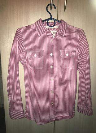 Розовая рубашка в актуальную полоску