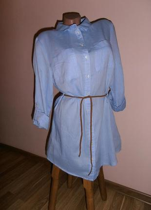 Удлинённая рубашка primark