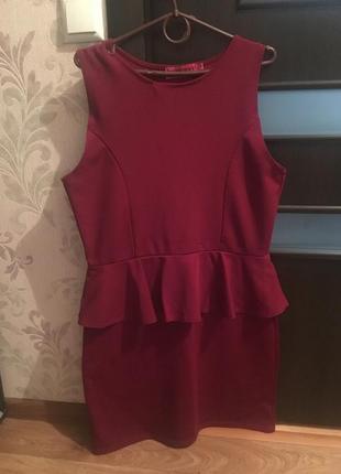Жіноче плаття баска