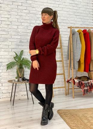 Бордовое вязаное зимние платье