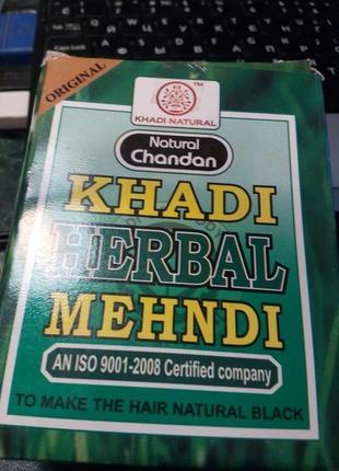Натуральная краска khadi хна черная натуральная herbal black mehndi 100 гр