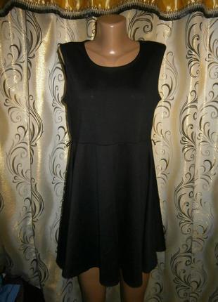 Базовое женское платье francesca