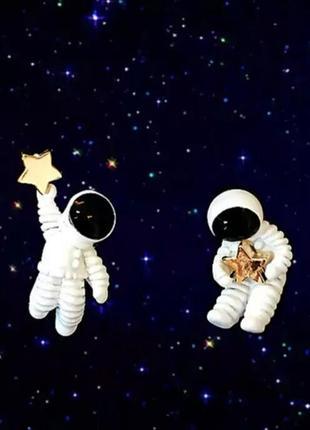 Серьги асиметрия  космос космонавты