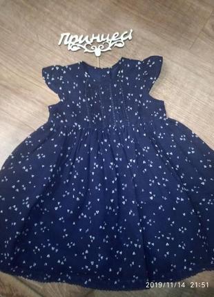 Плаття для дівчинки george