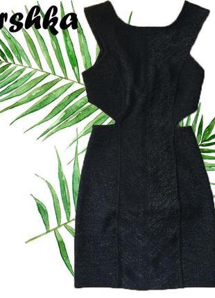 Крутое платье от bershka c металлизированной нитью и открытыми боками ♥