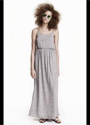 Платье макси h&m цвета меланж