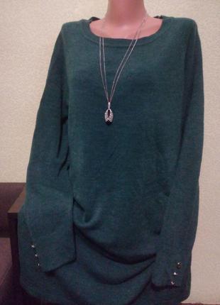Вязаное платье большого размера