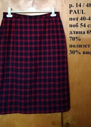 Р 14 / 48-50 стильная демисезонная юбка юбочка спідниця прямая в клетку миди paul