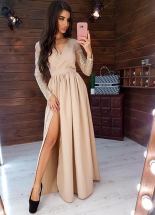 Бежевое платье макси с кружевными рукавами