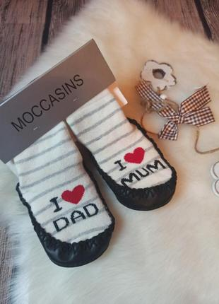 Носки чешки махровые