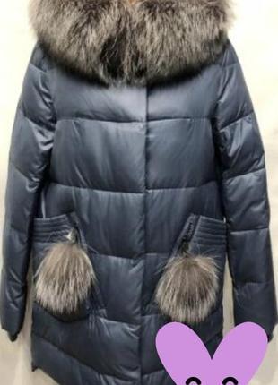 Куртка зимняя veralba