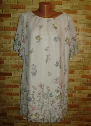 Нежное романтичное шифон платье на подкладке 54-56 размера