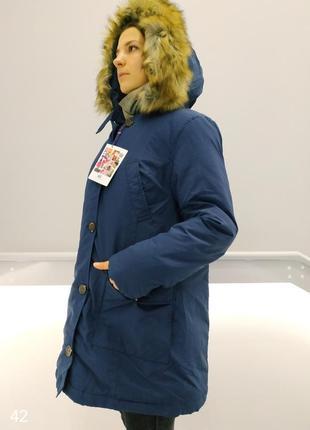 Нові куртки ajc зима 38 и 42 розмір