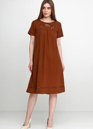Платье other storie