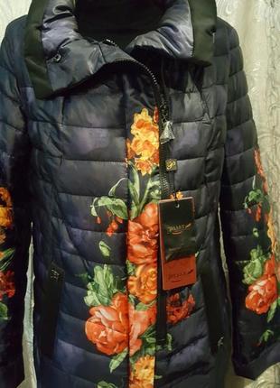 Синяч демисезонная куртка plist.распродажа.акции.