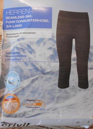 Термо белье-штаны мужские