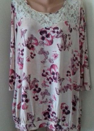 Трикотажная блуза с принтом большого размера next