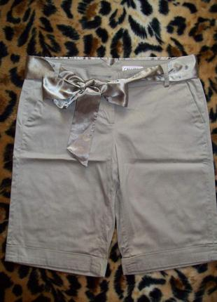 Удлиненные серо-бежевые шорты calliope