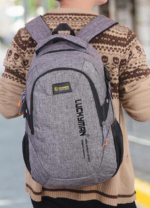 🌠🌟🌠 спортивный рюкзак 🔥🔥