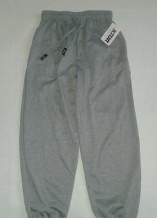 Спортивные тепленькие штаны, брючки, штани