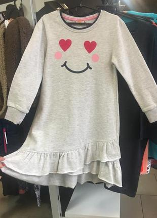 Тепленьке плаття