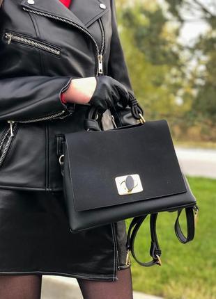 ♥стильная сумочка в наличии!