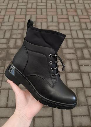 Новые зимние ботинки черные кожаные под кожу ботильоны сапоги полусапожки